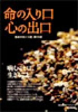 Shoku_book13