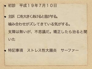 S001_4
