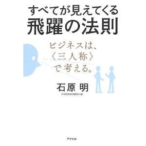 Refdp_image_0