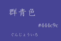 20200527-110928