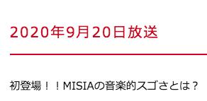 20200921-70950