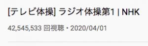 20210707-60558